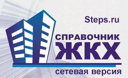 Нижегородский областной поликлиника им семашко