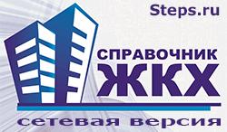 Управление по эксплуатации зданий и сооружений управления делами президента