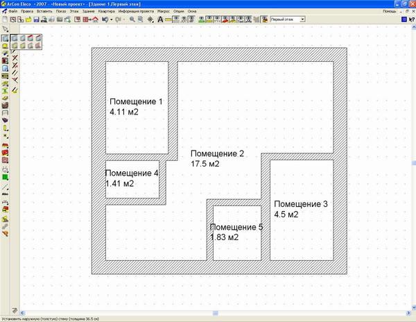 Как рисовать проект на компьютере