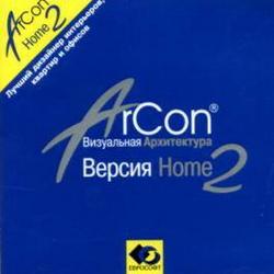 ArCon Home 2