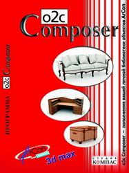 O2c composer - фото 2