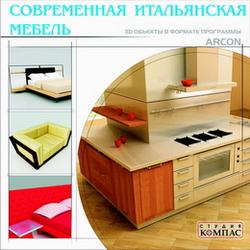 PDF Министерство сельского хозяйства Российской Федерации