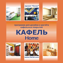 ��������� ������ Home
