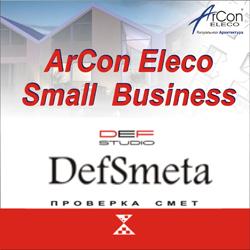 ArCon + DefSmeta