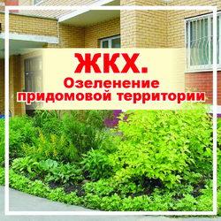 Должностные Инструкции Работников Жилищно-коммунального Хозяйства - фото 6