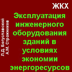 Должностная Инструкция Главного Специалиста Отдела Градостроительства.Doc