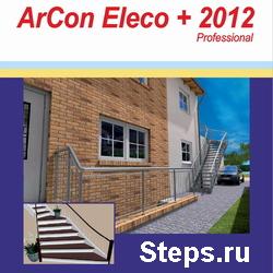 ArCon Eleco +2012