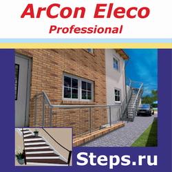 ArCon Eleco Professional