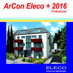 ArCon Eleco +2016