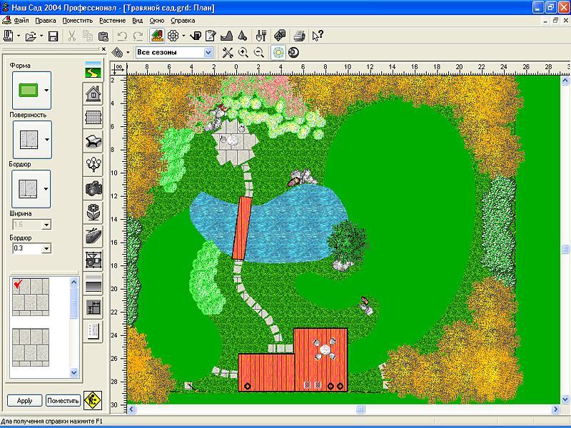 Программа наш сад 3d pro скачать